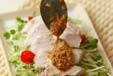 ゆで鶏・ピーナッツダレの作り方8