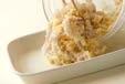 イカゲソのパン粉焼きの作り方1