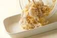 イカゲソのパン粉焼きの作り方4