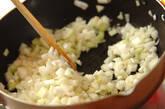 キノコカレーの作り方6