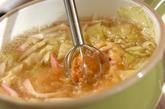 炒めキャベツのみそ汁の作り方2