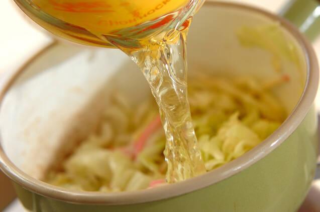 炒めキャベツのみそ汁の作り方の手順4