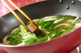 カレー焼きそばの作り方7