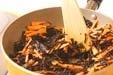 和風ポテトサラダの作り方1