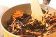 和風ポテトサラダの作り方6