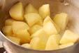 和風ポテトサラダの作り方の手順8
