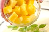 パイナップルのミントワインの作り方1