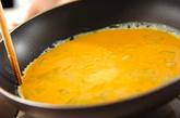 納豆としらす干しのオムライスの作り方3
