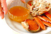 ゆでカニのオレンジソース添えの作り方6