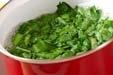 菊菜と豆腐のみそ汁の作り方1