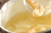 玉ネギのみそ汁の作り方1
