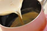 サクサクツリーのミルフィーユパイの作り方7
