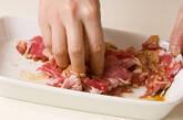 牛肉のバジル炒めの作り方1
