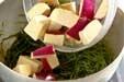 サツマイモと昆布の煮物の作り方1