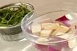 サツマイモと昆布の煮物の下準備1