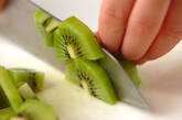 フルーツ杏仁豆腐の下準備3