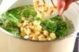 水菜の中華スープの作り方2