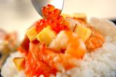 ちらし寿司の作り方2