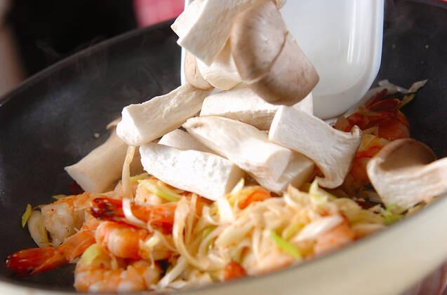 エビとエリンギの塩炒めの作り方の手順9