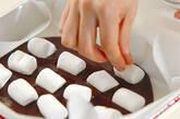 フワフワチョコの作り方4
