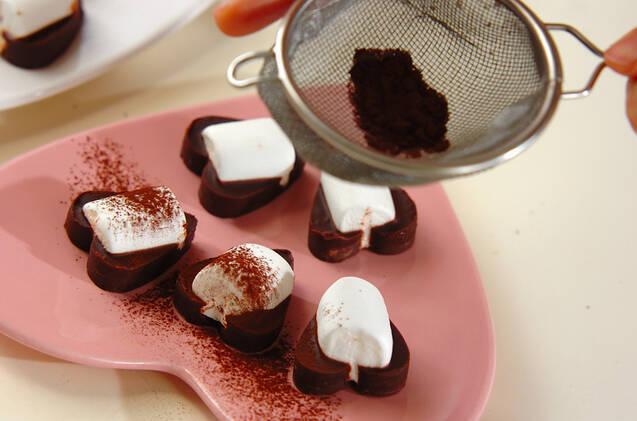 フワフワチョコの作り方の手順5