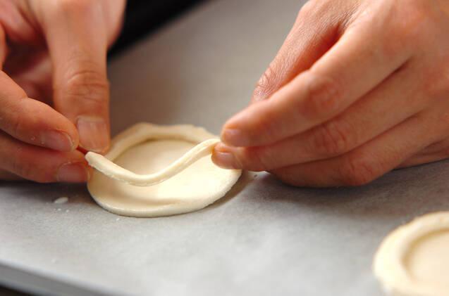 エッグパイの作り方の手順4