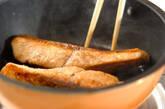 鮭のジンジャー照り焼きの作り方5