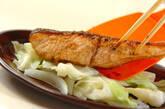 鮭のジンジャー照り焼きの作り方7