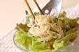 大根とホタテのサラダの作り方7