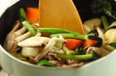 豆乳白みそシチューの作り方6