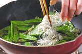 キヌサヤの塩炒めの作り方3