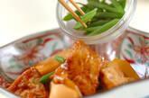 里芋と厚揚げのシンプル煮の作り方6