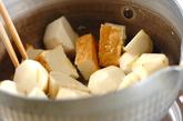 里芋と厚揚げのシンプル煮の作り方1