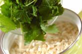 エノキとミツバのお浸しの作り方1