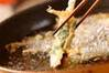 イワシの天ぷらの作り方の手順14