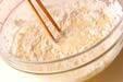 イワシの天ぷらの作り方の手順12
