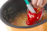 タコの炊き込みご飯の作り方9
