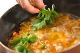 コロコロ鶏肉で親子丼の作り方5