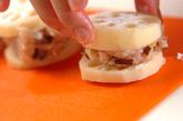 シャキシャキレンコンのはさみ焼きの作り方2