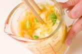 ふっくらカニタマ丼の作り方6