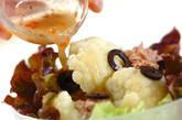 カリフラワーとツナのサラダの作り方6