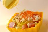 チーズ風味の巣ごもりサラダの作り方2