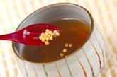 梅入りショウガ茶の作り方2