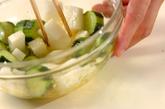 キュウリと大根のサラダの作り方1