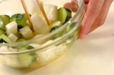 キュウリと大根のサラダの作り方4