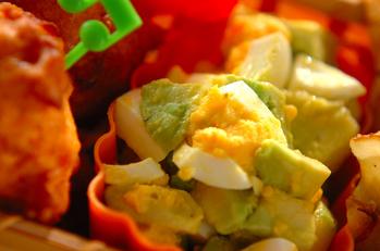 アボカド卵サラダ