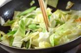 豚と野菜のショウガ炒めの作り方2