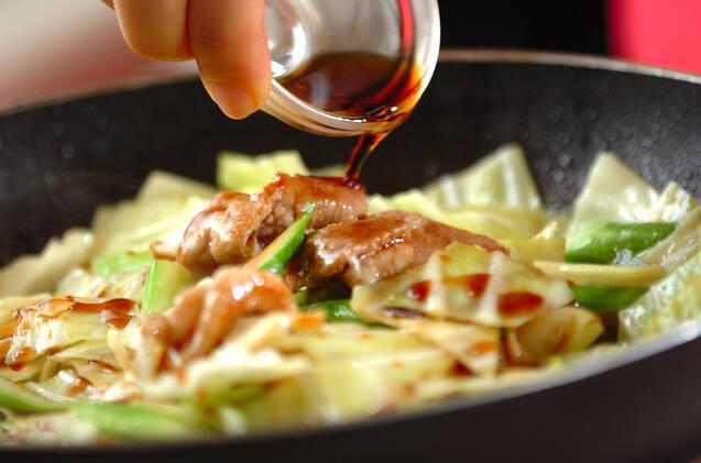 豚と野菜のショウガ炒めの作り方の手順3