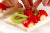 フルーツサンドの作り方2