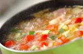 ズッキーニのコンソメスープの作り方2
